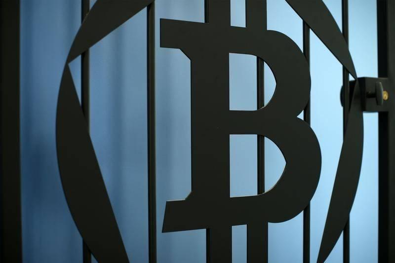 Криптовалюта Биткоин поднялась выше $9.797,9, показав рост на 0,12%