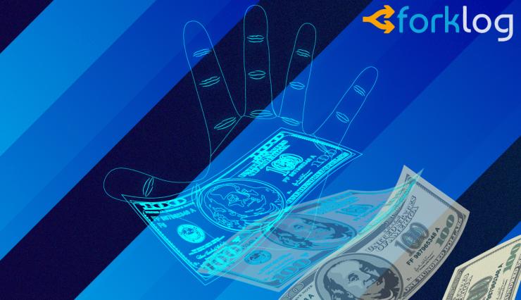 Венчурные инвестиции в криптовалютное пространство в 2019 году превысили $2 млрд
