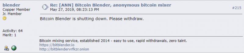 Биткоин-миксер Bitcoin Blender прекращает обслуживание