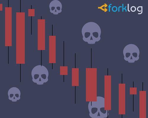 СМИ: токены Polkadot и Dfinity продаются на ОТС-рынках с огромной скидкой