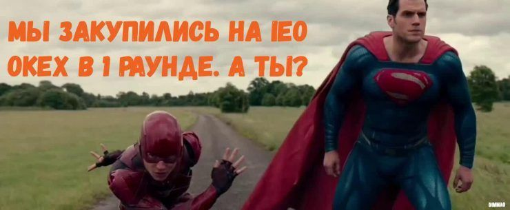 Супергерои и биткоин: IEO-инвестиции Флэша и подвесная майнинг-ферма Человека-паука