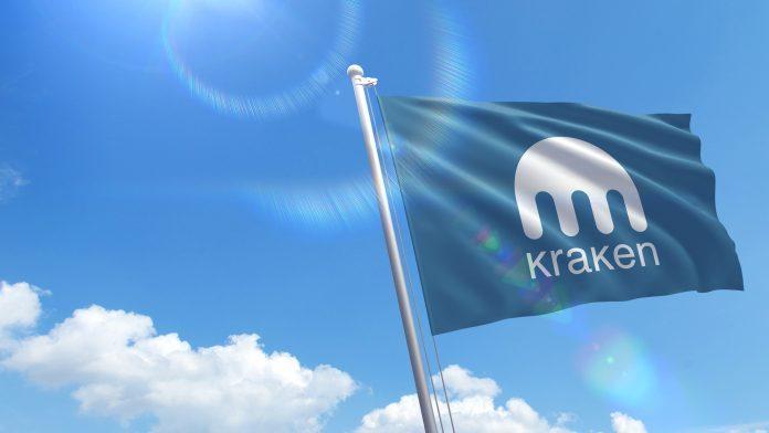 Биржа Kraken предложила своим клиентам стать совладельцами площадки