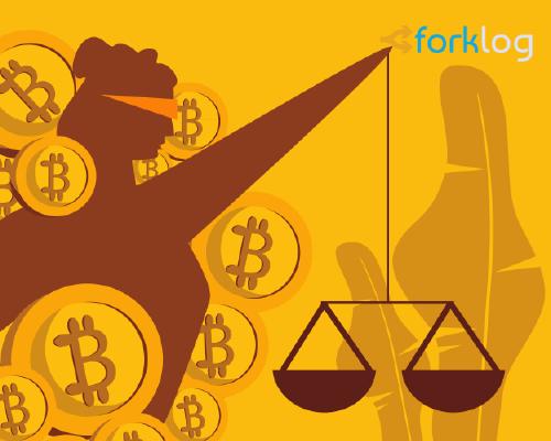 Bitfinex и Tether просят Верховный суд Нью-Йорка снять ограничения на операции между компаниями