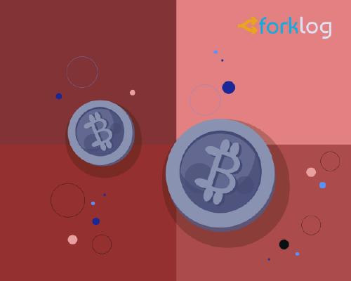 Средние транзакционные комиссии в сети биткоина достигли 14-месячного максимума