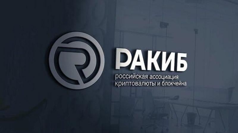 Глава РАКИБ предложил провести семинар по криптовалютам для чиновников