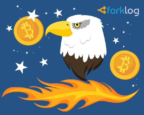 Kik и Coinbase запустили фонд для борьбы с SEC