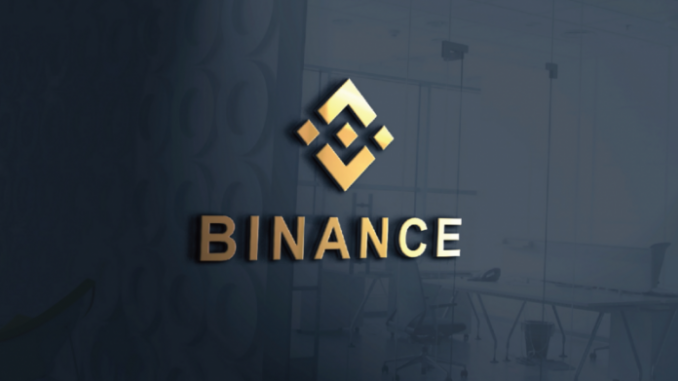 На Binance открыт вывод средств