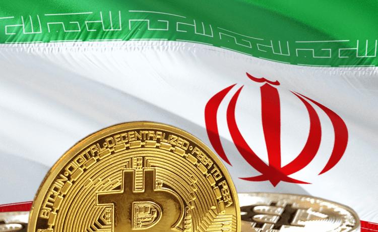 Власти Ирана официально разрешили майнинг