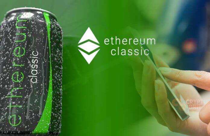 Ethereum Classic может изменить название