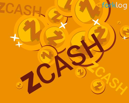 Coinbase может ограничить торговлю ZCash для резидентов Великобритании