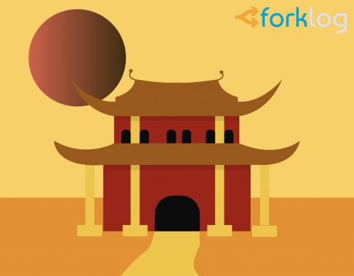 Мнение: Центробанк Китая первым в мире выпустит суверенную цифровую валюту