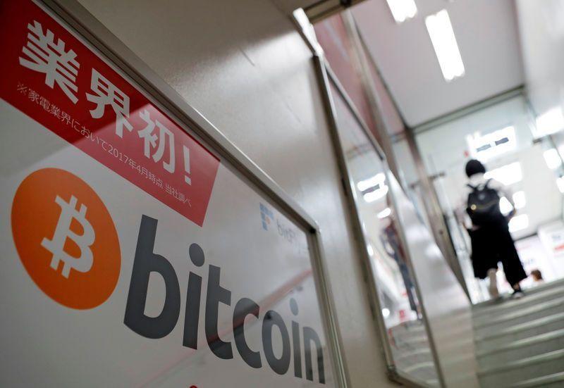 Криптовалюта Биткоин поднялась выше $10.540,0, показав рост на 29%