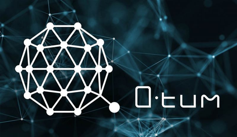 В сети Qtum пройдет первый запланированный хардфорк
