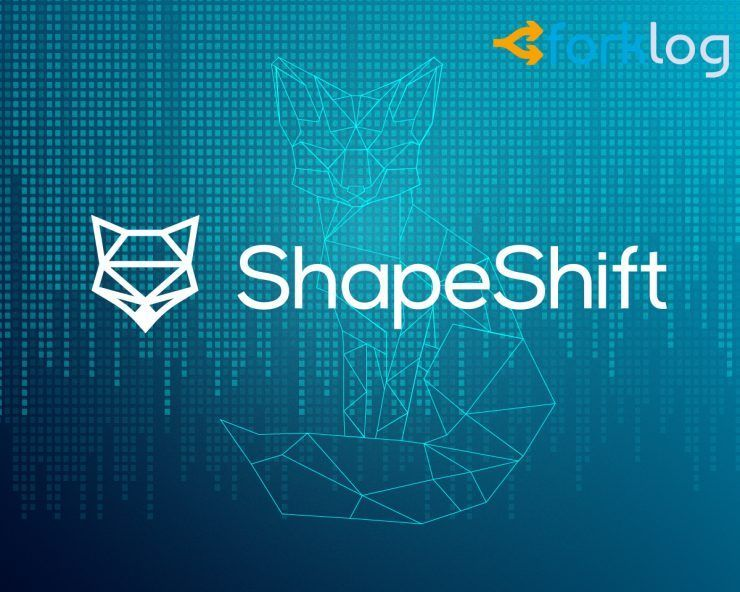 Платформа ShapeShift запустила собственный токен FOX, предложив трейдинг с нулевыми комиссиями