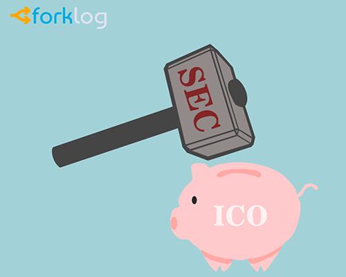 Суд обязал организатора ICO проекта Veritaseum выплатить $9,5 млн