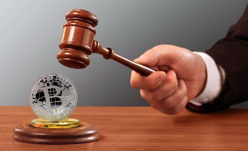В Госдуме одобрили создание механизма по конфискации криптовалюты