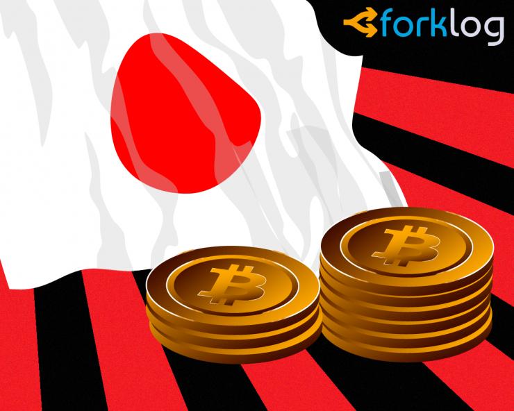 Клиенты биржи Rakuten Wallet смогут получить биткоины за баллы лояльности