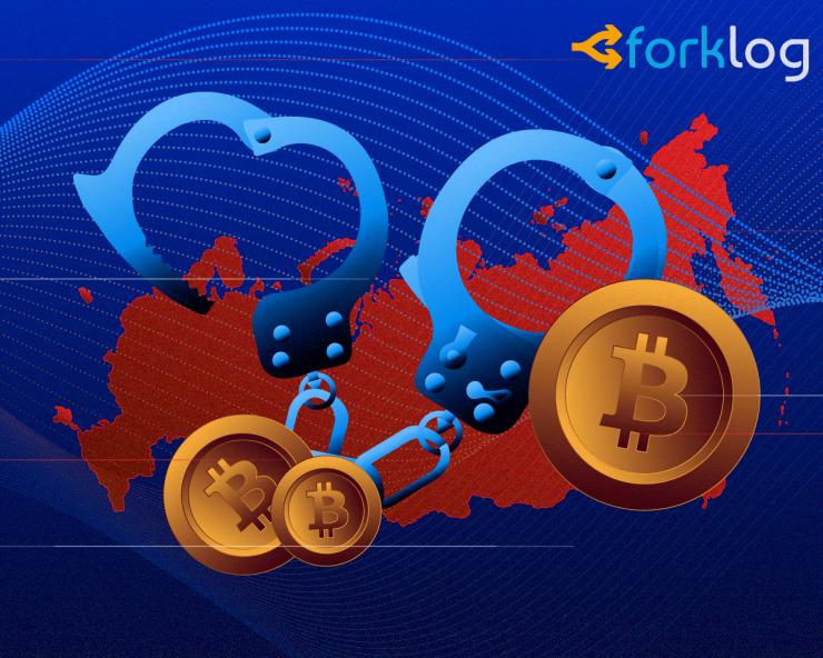 В Санкт-Петербурге псевдо-сотрудники ФСБ под угрозой пыток похитили криптовалюты на 55 млн рублей