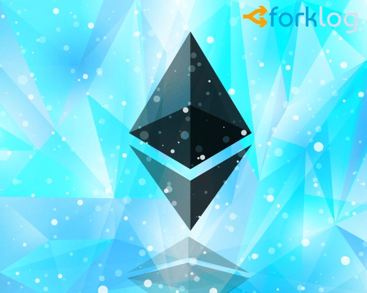 Разработчик назвал 1 января неудачным днем для Ethereum