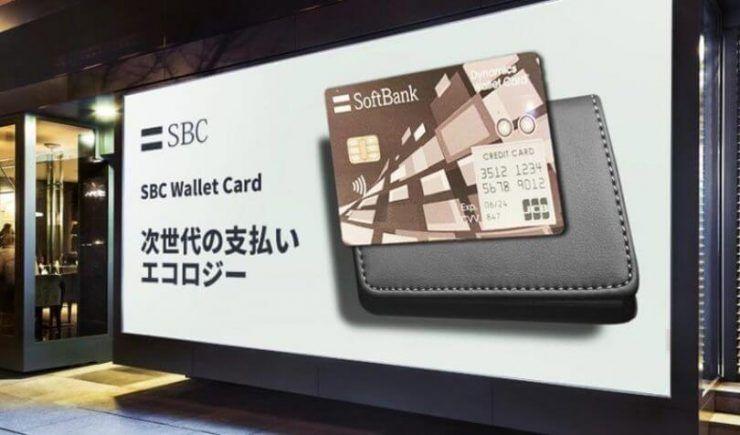 Банк Японии выпустит криптовалютные дебетовые карты