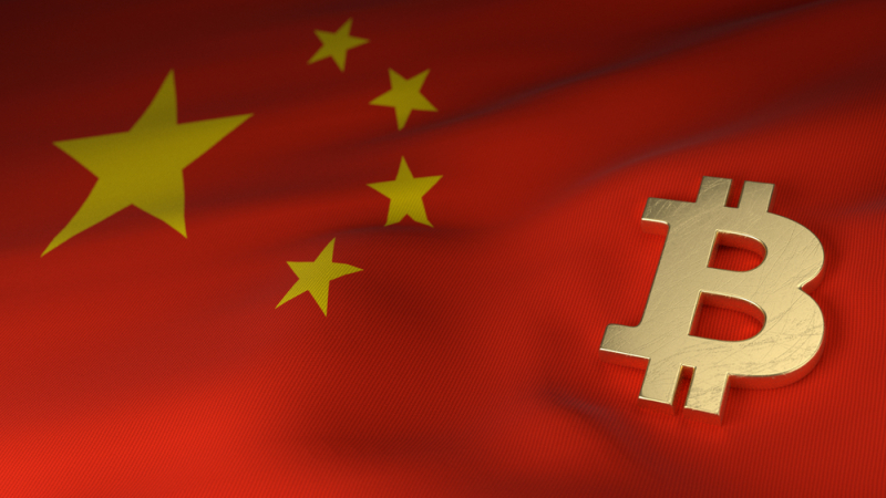 Хешрейт биткоина может обвалиться из-за давления на китайских майнеров в провинции Сычуань