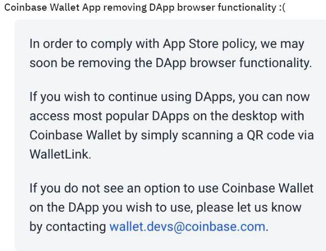 Coinbase удалит DApp-браузер из мобильного кошелька для соответствия политике Apple