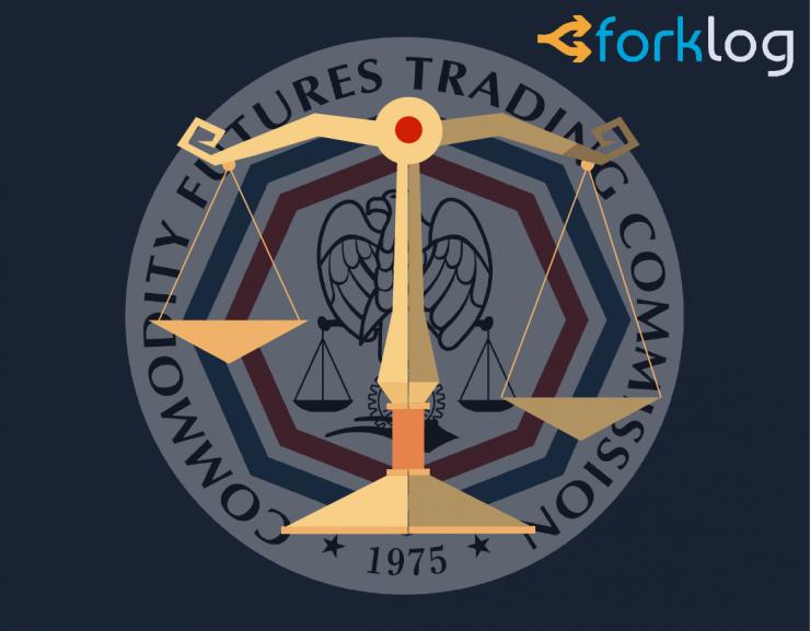 Глава CFTC: системные риски несет не биткоин, а появление глобального стейблкоина