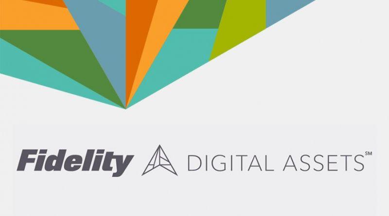 У Fidelity Digital Assets может появиться поддержка Ethereum