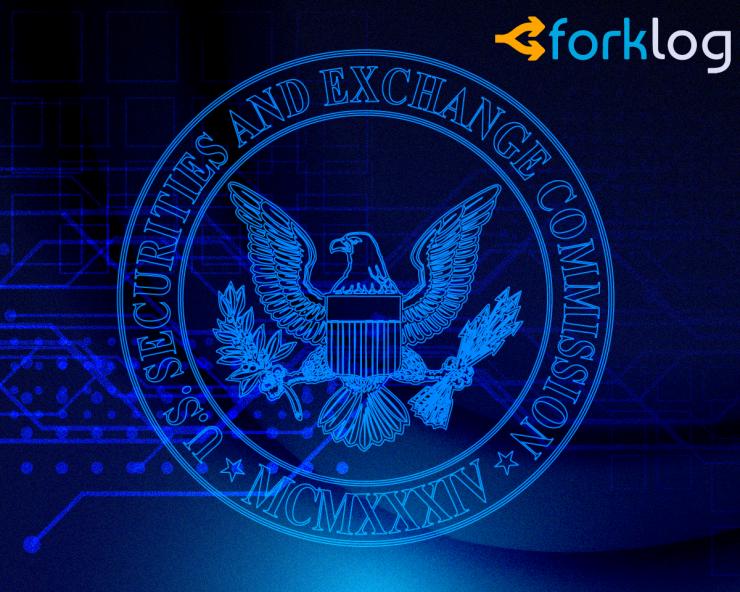 Grayscale зарегистрировала биткоин-траст GBTC в SEC и расширила возможности для инвесторов