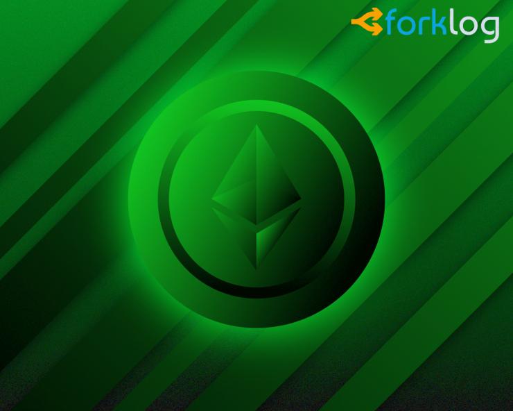 В сети Ethereum Classic состоялся хардфорк Agharta