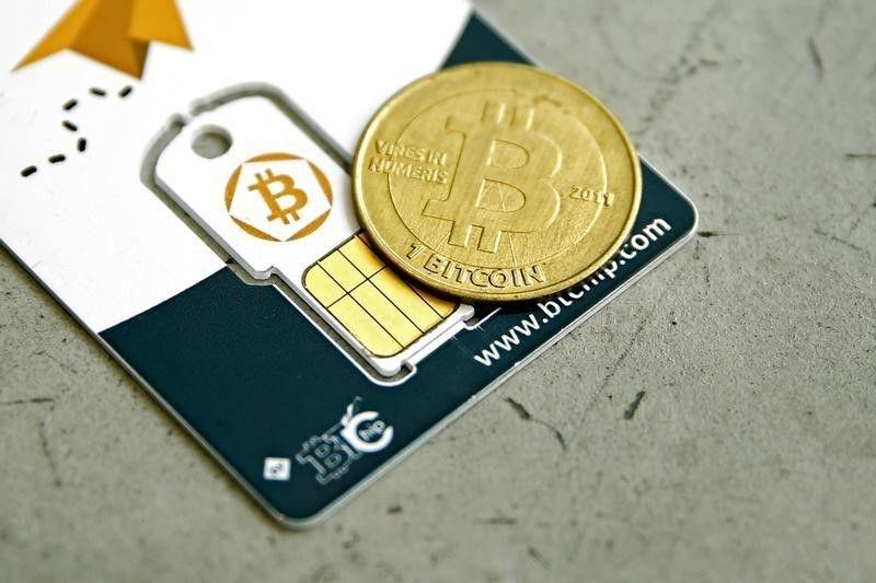 Криптовалюта EOS поднялась выше $4,3184, показав рост на 7%