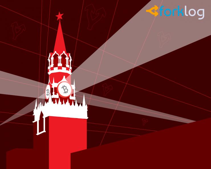 В 2019 году ЦБ РФ выявил 237 пирамид. Среди самых популярных — инвестиции в «токены Gram»