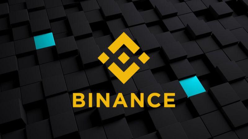 Binance объявила об официальном запуске Binance Pool