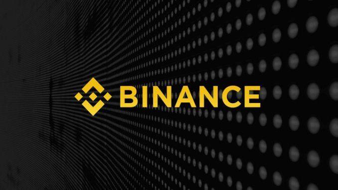 Binance приостановит торги 25 апреля