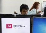 Криптовалюта, приобретенная на зарубежных площадках, должна быть задекларирована в РФ