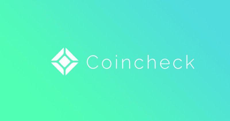 Биржа Coincheck допустила утечку данных пользователей
