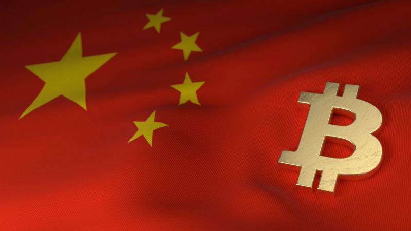 Почему вчерашний обвал китайского фондового рынка прямо влияет на биткоин