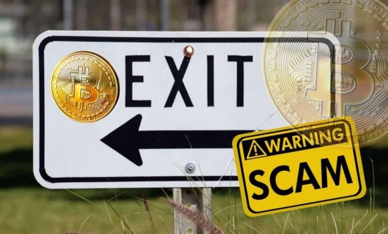 Самые громкие криптовалютные провалы 2019 года