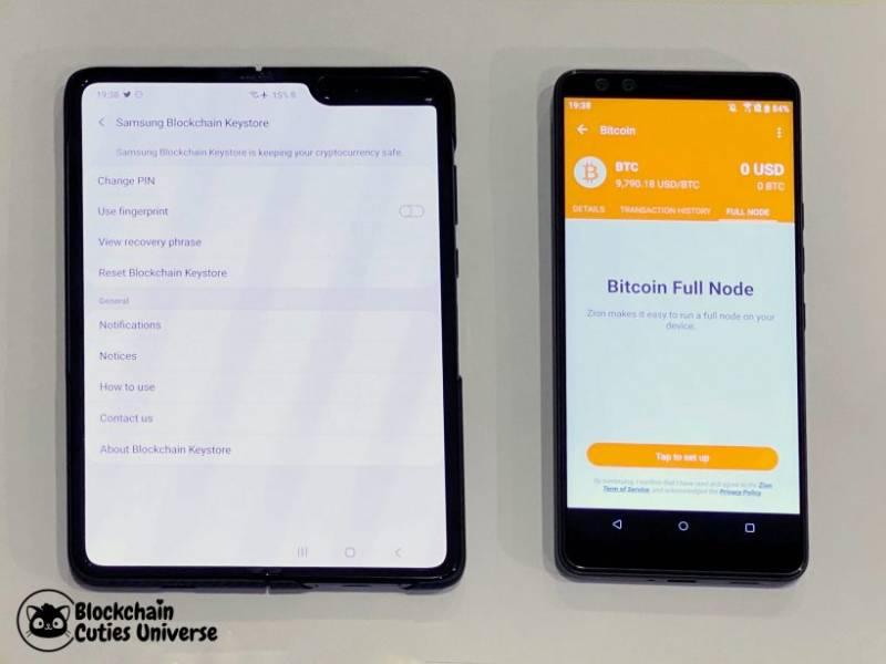 Samsung Galaxy S20 и HTC Exodus: противостояние блокчейн-смартфонов