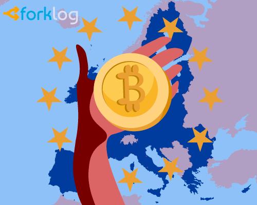 В ЕС призвали Европейский центробанк выпустить собственную цифровую валюту