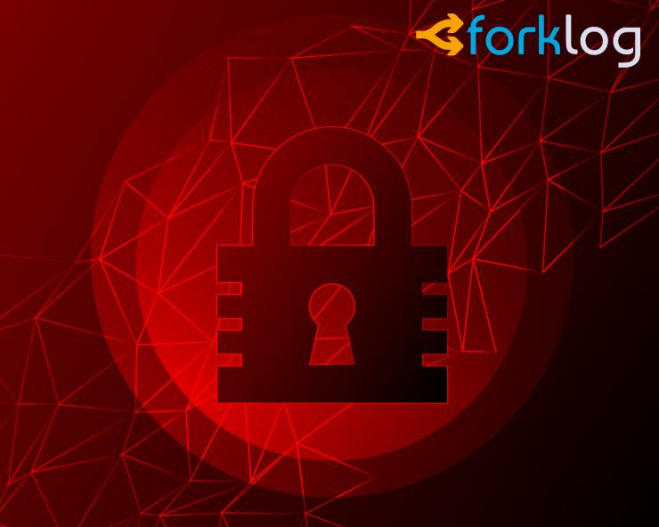 Данные пользователей биткоин-биржи Poloniex предположительно слили в сеть