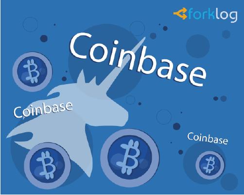 Активы Grayscale стоимостью $2,7 млрд будут храниться в Coinbase Custody