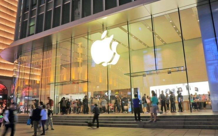 Осужден хакер, который шантажировал Apple и угрожал обнулить сотни миллионов аккаунтов