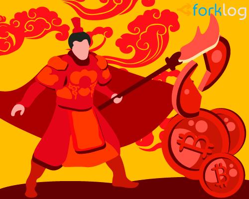 В Китае отказались от идеи запрета майнинга криптовалют