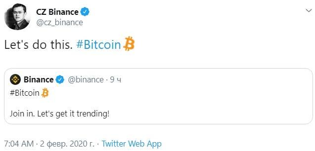 В Twitter добавлен эмодзи биткоина, Джек Дорси призвал Unicode последовать примеру