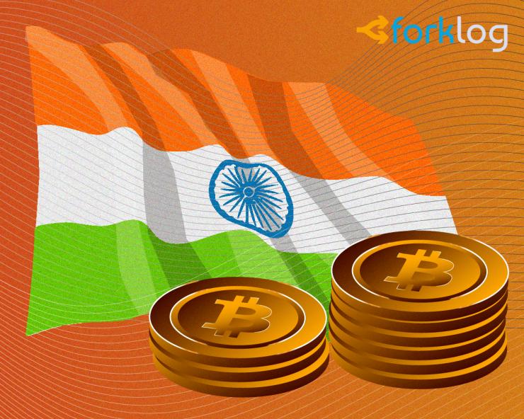 Настроенная против криптовалют Индия наградила разработчика криптоприложения