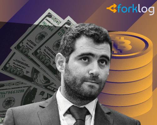 Сооснователь «Вконтакте»: TON — это спекулятивная высокорисковая инвестиция