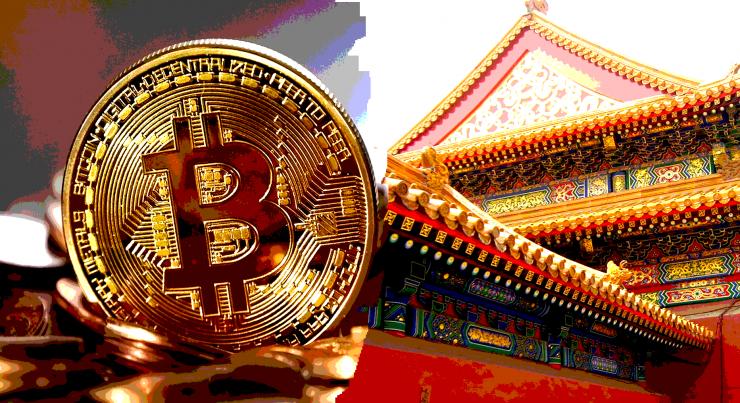 Стоит ли ждать падения биткоина перед китайским Новым годом?