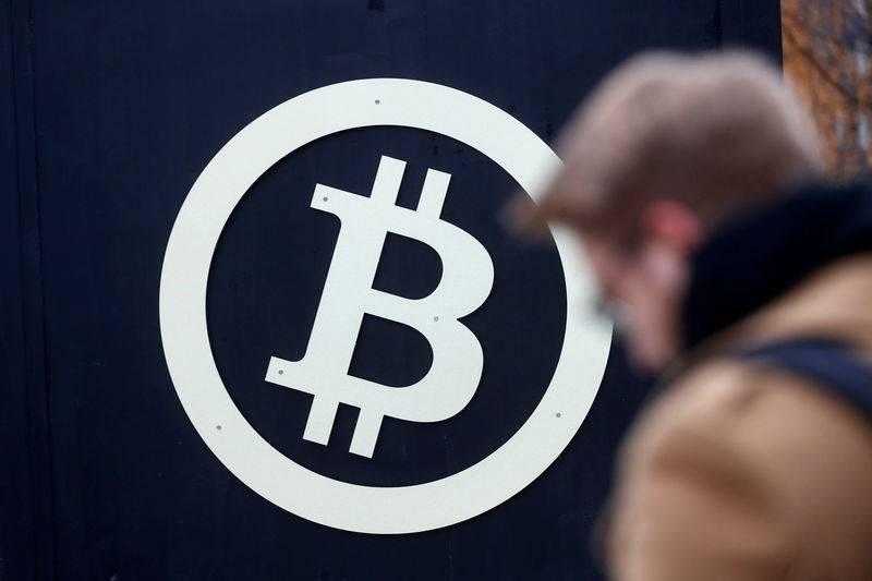 Криптовалюта EOS поднялась выше $4,4838, показав рост на 7%