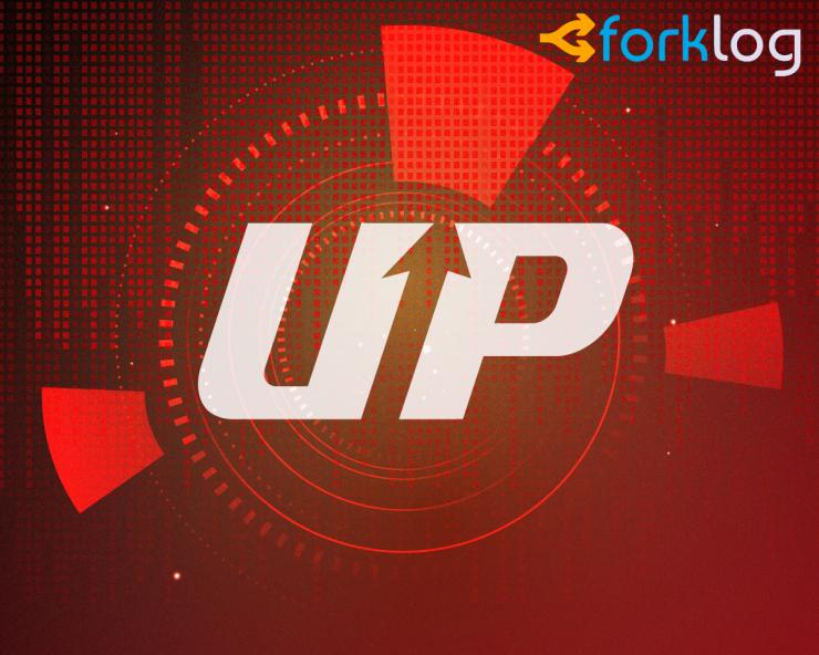 Руководство биткоин-биржи Upbit признали невиновными в мошенничестве и манипулировании